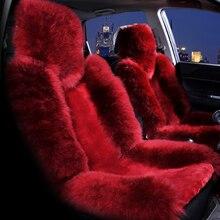Funda de lana para asiento de coche, cojín de felpa cálido para invierno, piel de oveja Natural australiana, accesorios para asientos de Auto Woo