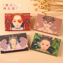 NOVO eight-color eye shadow earth color nude makeup pearly makeup dish is not ea