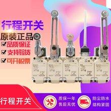 Interruptor de limite WLCA2-2-Q WLCA12-2N WLNJ-TH WLD2 WLCL-N-LD