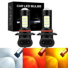 Лампа светодиодная для противотумансветильник фар 2 шт h8 h11
