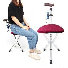 Палка для ходьбы трость Регулируемый алюминиевый сплав складной костыль табурет трость для ходьбы с сиденьем трость стул для пожилых людей