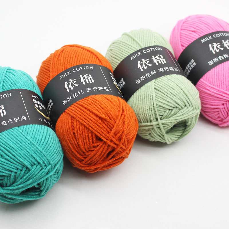 Image 5 - 62 Colors Cotton Baby Milk Yarn Worsted Cotton Crochet Thread Hand Knitting Wool Line Dyed Thread Cheap-in Yarn from Home & Garden