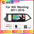 Автомобильный мультимедийный плеер JMCQ, Android 9,0, для KIA PICANTO Morning 2011-2016, GPS-навигация, 2 din, плавающее окно, Раздельный экран