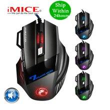 Профессиональная Проводная Бесшумная игровая мышь iMICE, 7 кнопок, 5500 DPI, светодиодсветодиодный оптическая USB компьютерная мышь, геймерские мыши X7, игровая мышь, бесшумная
