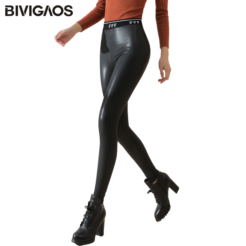 BIVIGAOS Women Fall Winter Velvet Matte Space PU Leather Leggings Thin Slim Knit Waist Black Leggings Stretch Sexy Leather Pants