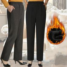 Женские зимние теплые брюки среднего возраста вельветовые плотные