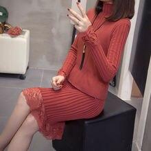Вязаное платье свитер с длинным рукавом свободное Повседневное