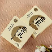 Pressed-Powder Concealer Oil-Control Face-Foundation Whitening-Skin-Finish Long-Lasting