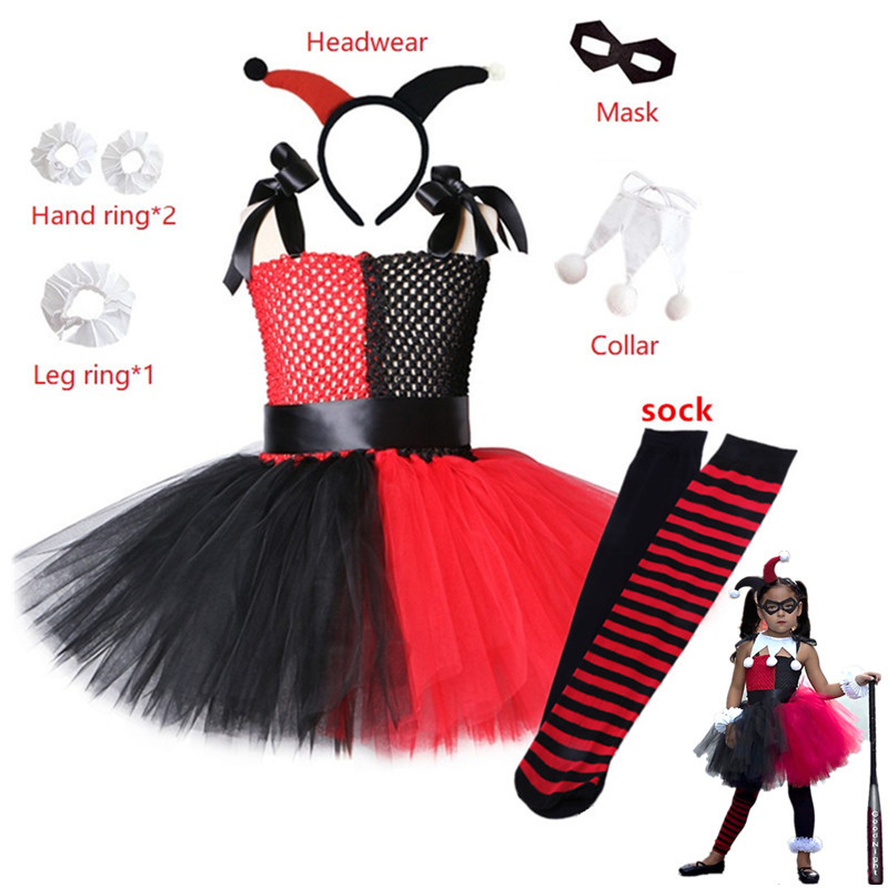 Suicide Harley Squad Quinn anime costumes Purim Christmas Halloween Party JOKER Harry Quinn Cosplay clothing tutu dress for Kids