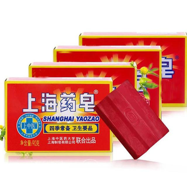 Chinese Herb Drug Bactericidal Soap Slimming Body Medicated Soap Weight Loss Removing Mites Ance Anti Cellulite For Slimming 3