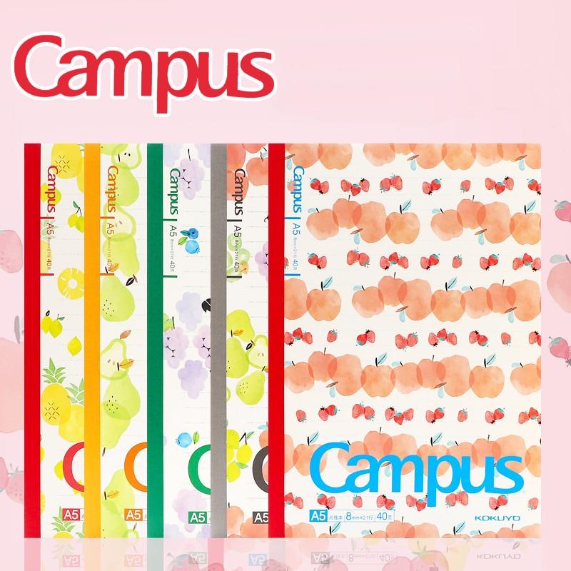 5PCS KOKUYO Fruit Notebook Campus 8mm Horizontal Line Book B5 Soft Surface Copy A5 Wireless Binding Student Learning Notepad