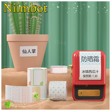 Niimbot B21 B3S Thermal Label Printer Paper 2 Rolls Pocket Printer Paper Sticker Printing Paper Waterproof Oilproof Scratchproof