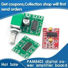 1PCS PAM8403 Super mini digital power amplifier board miniature class D power amplifier board 2 * 3 W high 2.5-5V USB