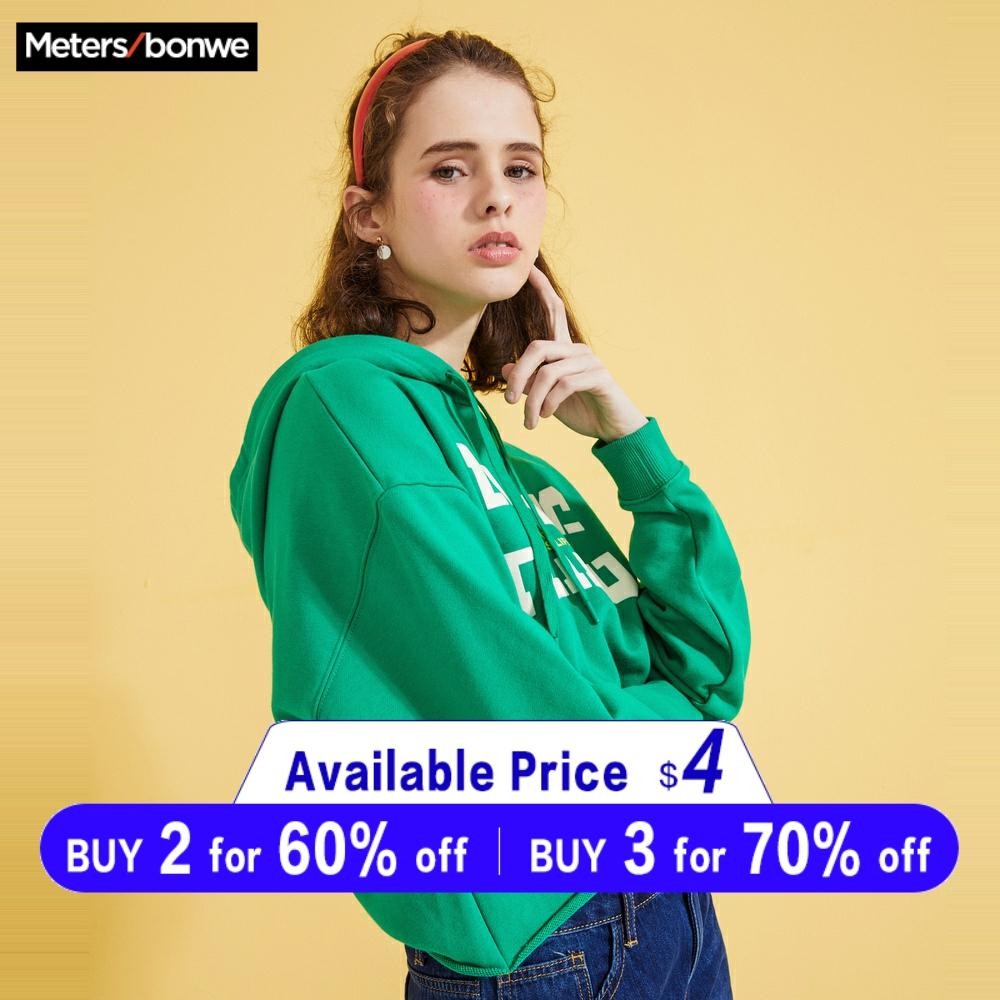 Metersbonwe Hoodies For Women Letter Printed Girls Streetwear Casual Sweatshirt 2019 New Hip Pop Hoodies Student Hoodies 720876
