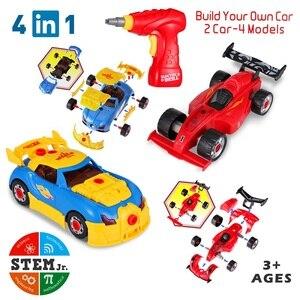 Image 5 - Ensemble de perceuses pour enfants 15 styles, jouets assemblés bricolage, outils éducatifs, perceuse électrique Puzzle écrou à vis démontage tige, jouets pour garçons cadeaux