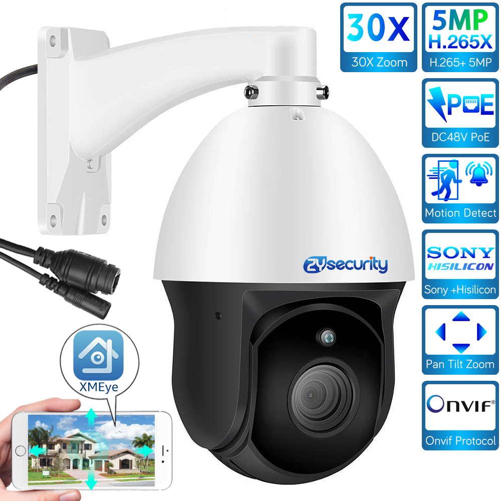 H.265 5MP Sony 30X Zoom IP PTZ Camera Outdoor 80MT IR Night Vision Speed Dome Camera 48V PoE Network Video Surveillance Camera