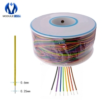 250M 30 AWG 8-Wire 0.25mm B-30-1000 UL1423 Colored Insulation Cable Copper Core Test Wrapping Wire Tinned Copper Solid Wire Line