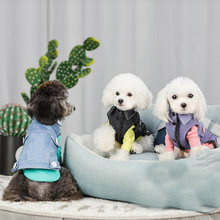 Джинсовый жилет для собак Ковбойское пальто с котом домашних