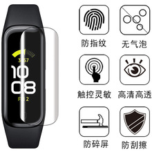 Protective-Film Galaxy Screen-Protector-Cover Smart-Wristband Samsung Clear Soft