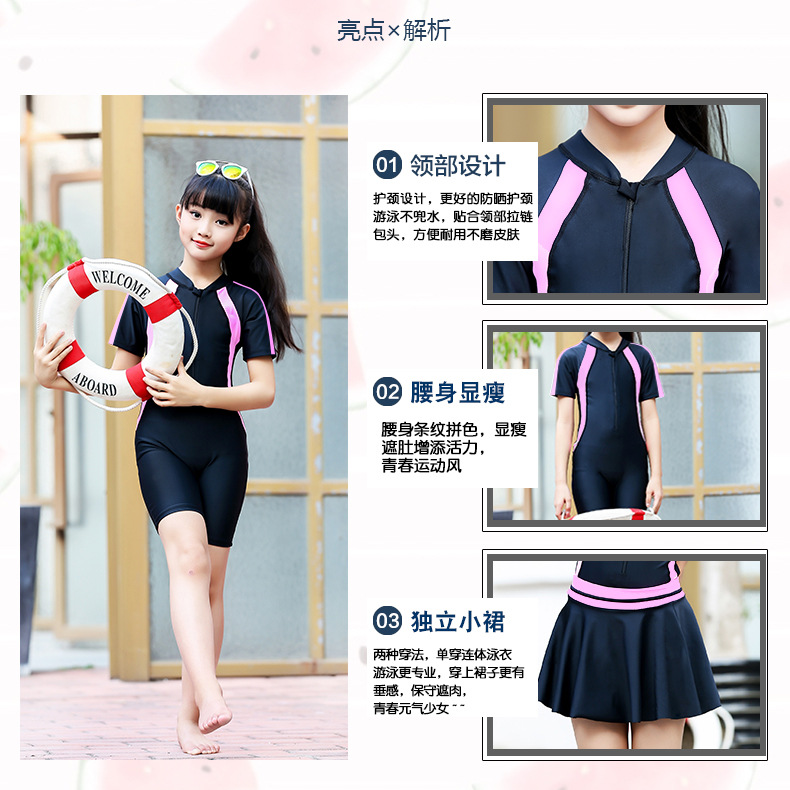 KID'S Swimwear Big Boy New Style 12-15-Year-Old Girl One-piece Short Sleeve Sun-resistant Quick-Dry Skirt GIRL'S Swimsuit