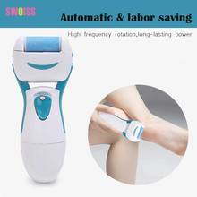 SWOISS Electric Foot File Care Tool Pedicure Machine Peel Skin Roller Callus Remover For Man And Woman Foot Care Pedicure Tools недорого