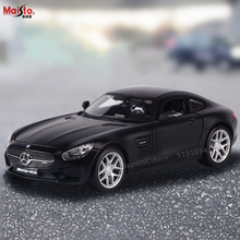 Maisto 1:24 Mercedes-Benz car series Alloy Racing Convertible alloy car model simulation car decoration collection gift toy