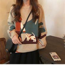 Осенняя одежда свитер для женщин свободная Корейская версия