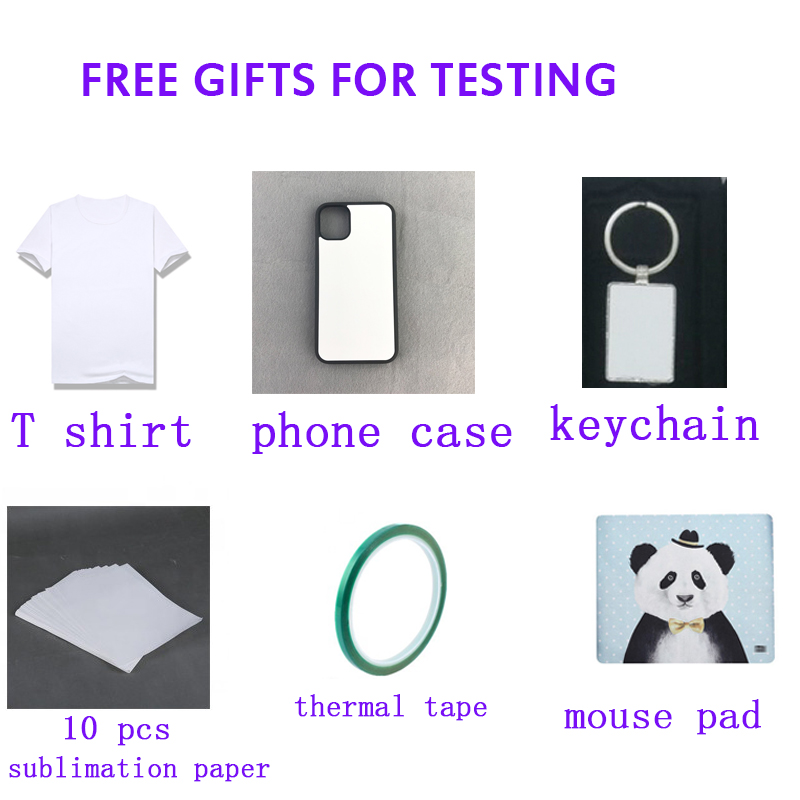 free gifts for test