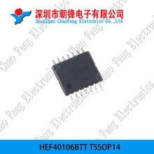 20pcs HEF40106BTT HF40106  IC INVERTER SCHMITT 6CH  LM5576 LM5576MH  LM5073MH LM5073 TSSOP14 New original
