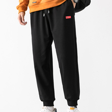 Polyester Men's Sports Pants Stretch Beam Foot Breathable Light Trousers Letter Trousers Men