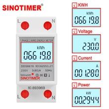 Monofásico Dos hilos LCD Pantalla digital Wattímetro Consumo de energía Energía Medidor eléctrico kWh CA 230V 50Hz Carril DIN eléctrico