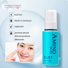 HANAJIRUSHI Hyaluronic Acid Face Serum Amino Acid Skin Essence Hydrating Ultra Repair Firming Anti-aging Remove Wrinkles 50ml