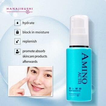 HANAJIRUSHI Hyaluronic Acid Face Serum Amino Acid Skin Essence Hydrating Ultra Repair Firming Anti-aging Remove Wrinkles 50ml