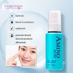 Image 2 - HANAJIRUSHI hyaluronik asit yüz serumu Amino asit cilt özü nemlendirici Ultra tamir sıkılaştırıcı Anti aging kırışıklıkları kaldırmak 50ml