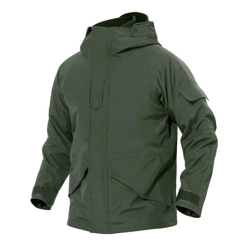Куртка зимняя мужская военная