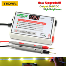 TKDMR LED Lamp Bead and Backlight Tester no Need Disassemble LCD Screen All LED Strips Lights Repair Test Output 0 300V
