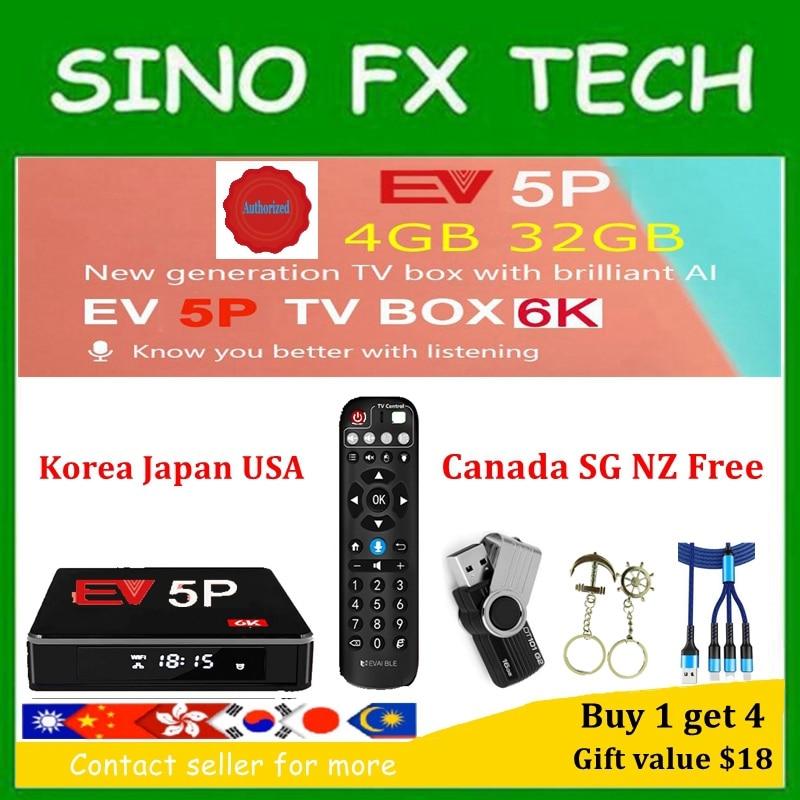 [Подлинный] 2021 EV tv box 5P 6K AI VOICE dual WIFI smart tv box Лидер продаж в Японии Корея США Канада NZ Австралийский пожизненный pk evpad plus