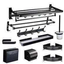 YUJIE new bath towel rack bathroom hardware pendant set space aluminum square seat black modern minimalist SRHY-3001