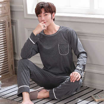 Long Sleeve Pajamas With Round-neck For Men 1