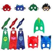 Masque de bal de mascarade, série complète Pj, masque de boule, Cape, Bracelet, cadeaux de fête pour enfants