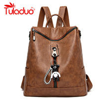 2019 Women Leather Backpacks High Quality Female Vintage Backpack Travel Shoulder Bags Mochilas Feminina School Bags For Girls стоимость