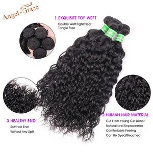 Image 3 - Angel Grace Hair Peruvian Water Wave Bundles 1/3/4 Pcs Lot Remy Hair Weaving Bundles 100% Human Hair Extension 8 28 Inches