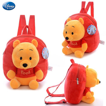 Brand New Disney Plush Dolls Toy Winnie the Pooh Mickey Mouse Mickey Minnie Jumping Tiger Plush Doll Bag Children Birthday Gift larggest size 170cm simulation tiger yellow or white prone tiger plush toy surprised birthday gift w5490