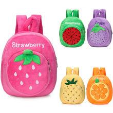 Детские сумки для маленьких мальчиков и девочек, мультяшный рюкзак с фруктами, плюшевая школьная сумка, 5 цветов