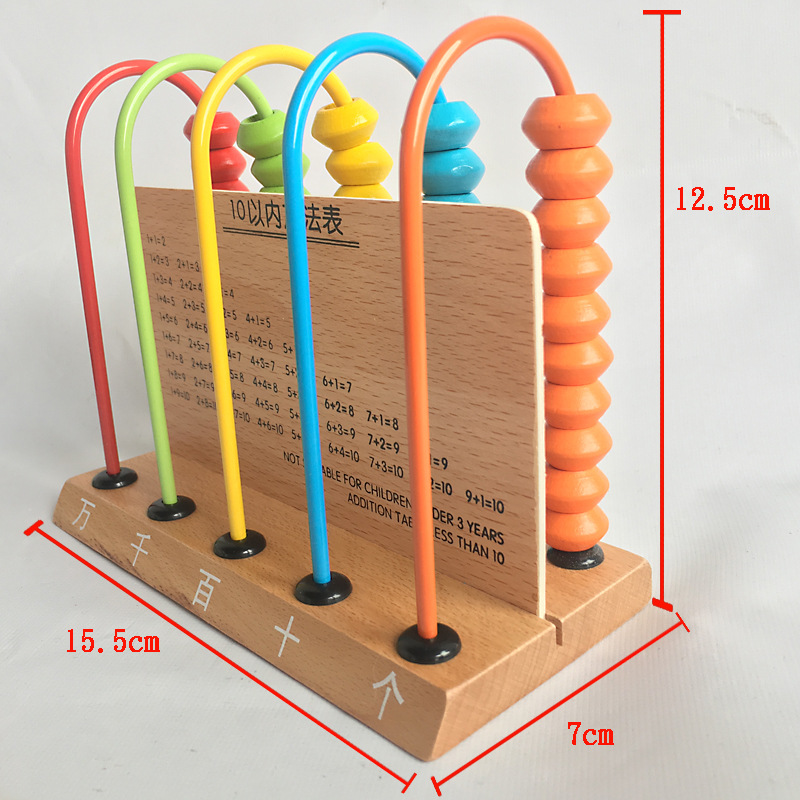 Counter Mathematics Teaching Aids Arithmetic Toy Wood Abacus Toy Children'S Educational Primary School Zhu Suan Jia