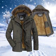 Мужская теплая водонепроницаемая куртка Повседневная ветрозащитная