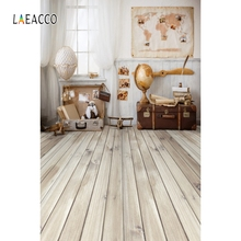 Laeacco 誕生日 photophone カーテン世界地図グローブスーツケース窓木製床写真背景の写真の背景のための