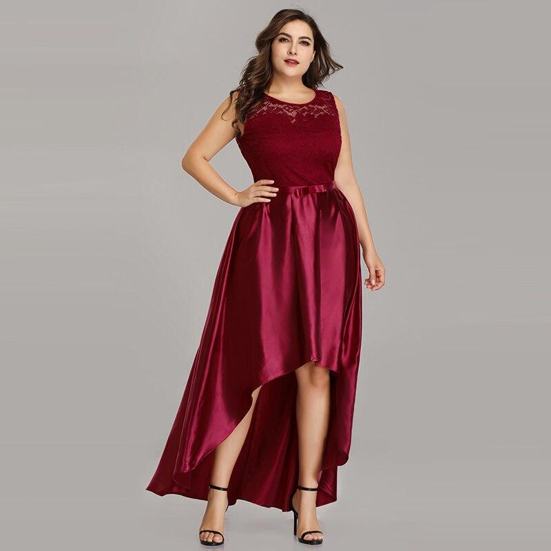 Elegant Homecoming Dresses Short Front Long Back Sleeveless Illusion Lace Graduation Dress Empire Asymmetrical Party Dress