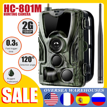 HC801M Wildlife Hunting Trail Camera Cellular Mobile 16MP 1080P MMS/SMTP/SMS 2G Camera 0.3s Trigger Photo Traps Night Vision 1