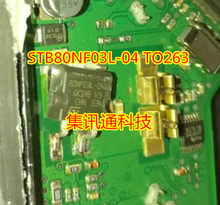100% novo & original 80nf03l-04 STB80NF03L-04 para-263